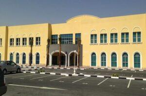 The Anglican Centre in Qatar.