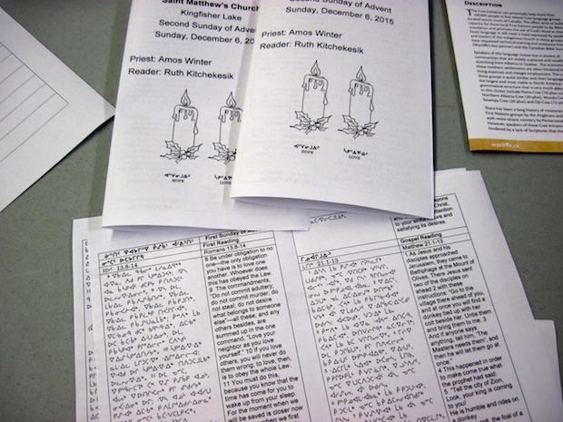 Mishamikoweesh spearheads own Bible translation – Anglican